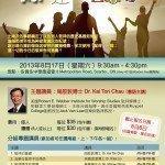 bibleworship---Poster---Dra